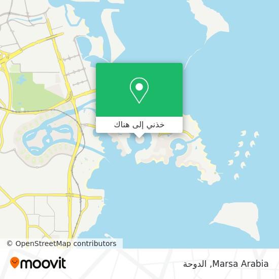 خريطة Marsa Arabia
