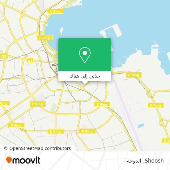 خريطة Shoosh