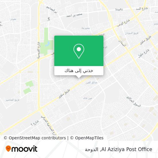 خريطة Al Aziziya Post Office