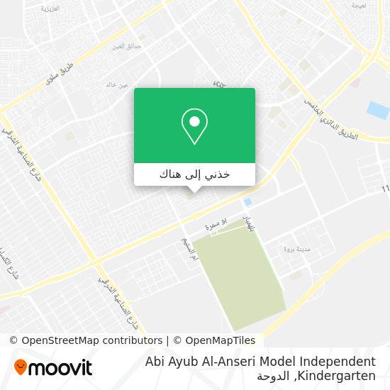 خريطة Abi Ayub Al-Anseri Model Independent Kindergarten