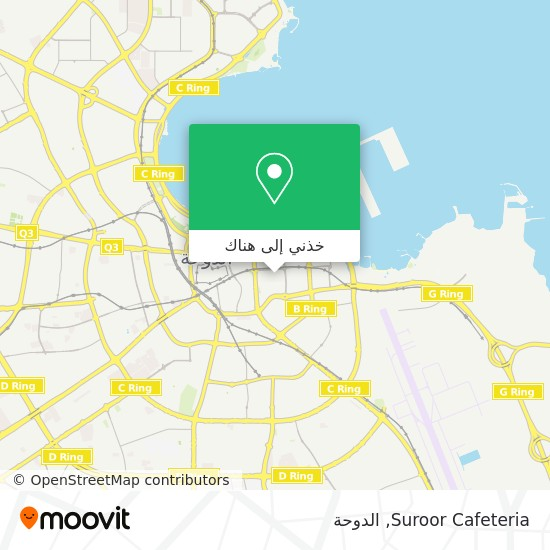 خريطة Suroor Cafeteria