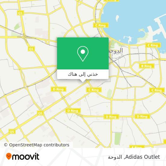 خريطة Adidas Outlet