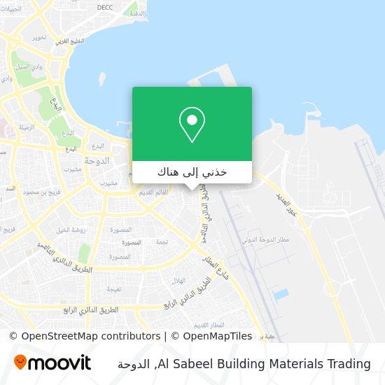 خريطة Al Sabeel Building Materials Trading