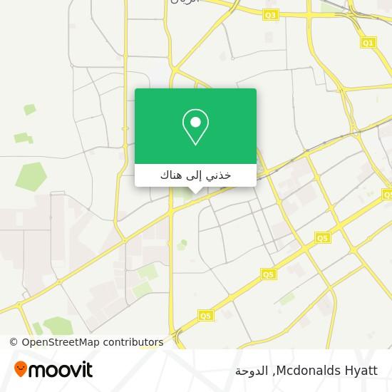 خريطة Mcdonalds Hyatt