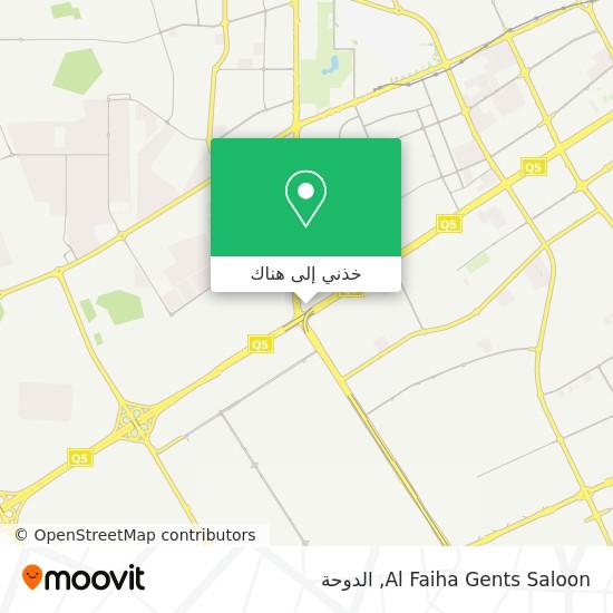خريطة Al Faiha Gents Saloon