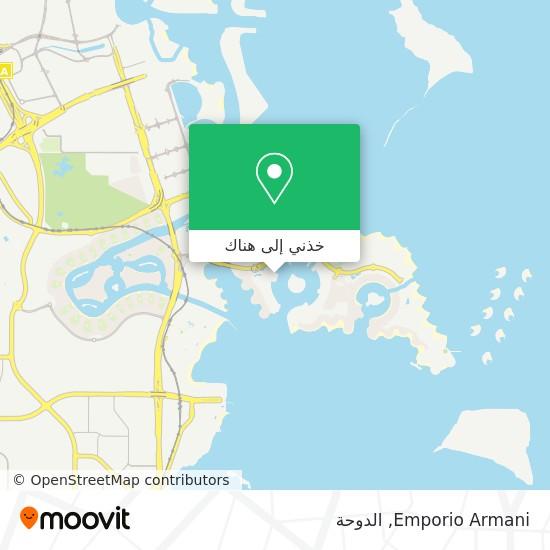 خريطة Emporio Armani