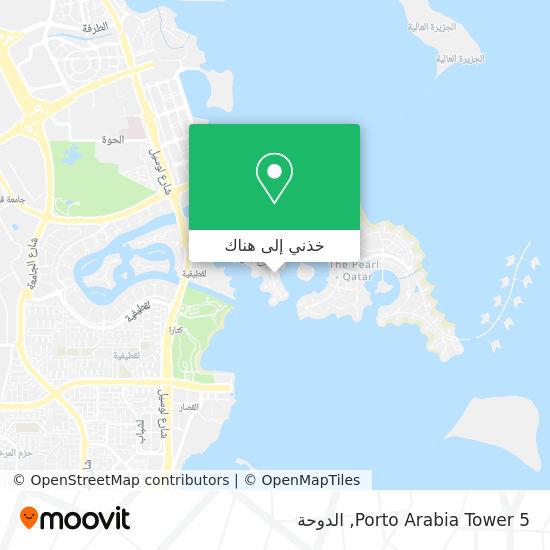 خريطة Porto Arabia Tower 5