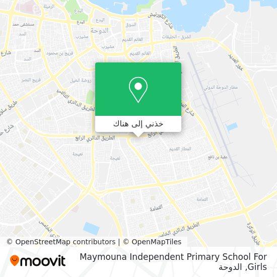خريطة Maymouna Independent Primary School For Girls