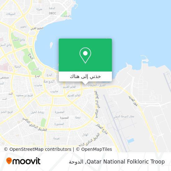 خريطة Qatar National Folkloric Troop