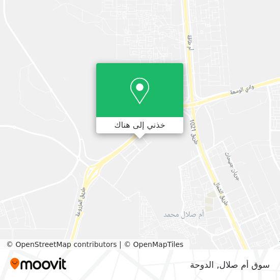 خريطة سوق أم صلال