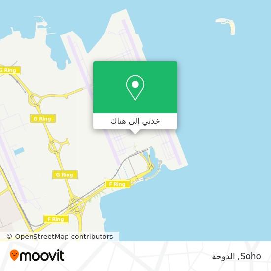 خريطة Soho
