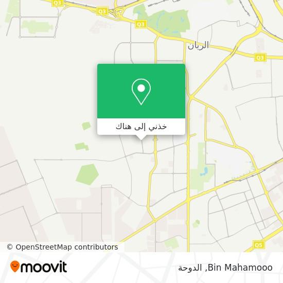 خريطة Bin Mahamooo