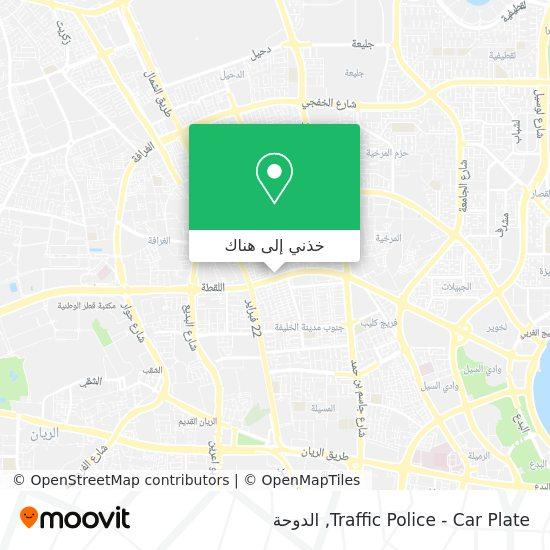 خريطة Traffic Police - Car Plate