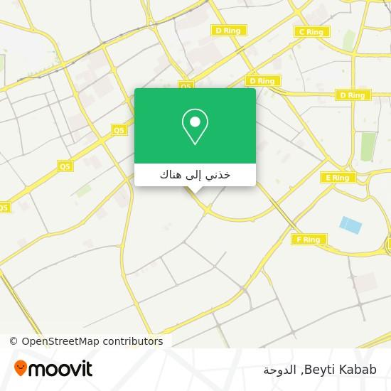 خريطة Beyti Kabab