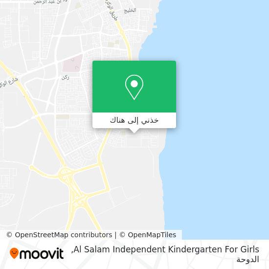خريطة Al Salam Independent Kindergarten For Girls