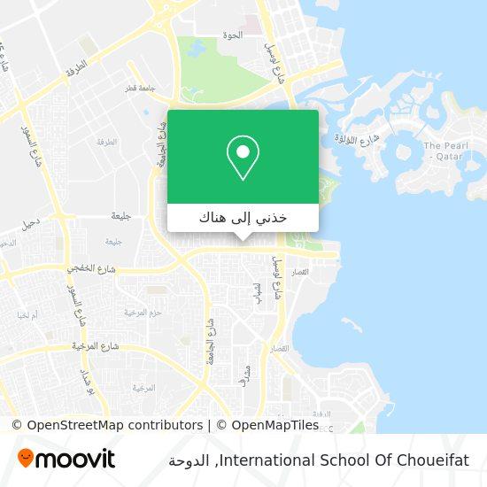 خريطة International School Of Choueifat