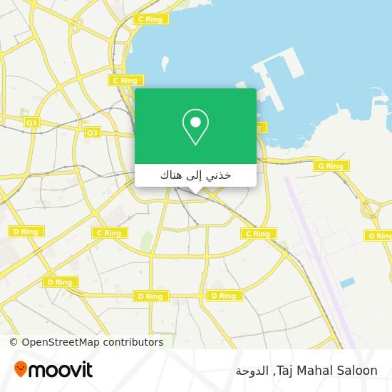 خريطة Taj Mahal Saloon