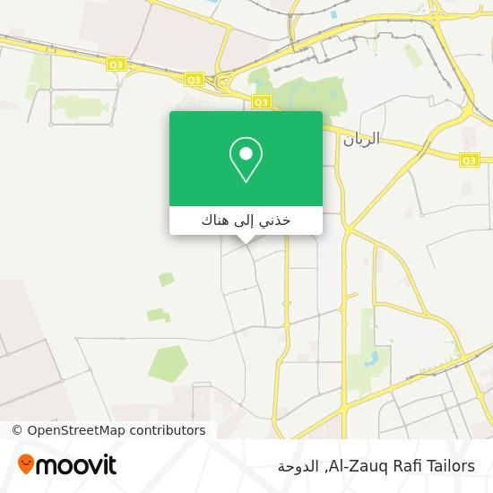 خريطة Al-Zauq Rafi Tailors