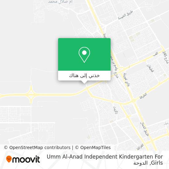 خريطة Umm Al-Anad Independent Kindergarten For Girls