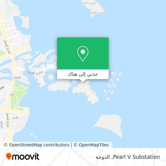 خريطة Pearl V Substation