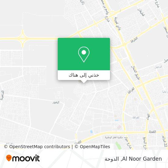 خريطة Al Noor Garden