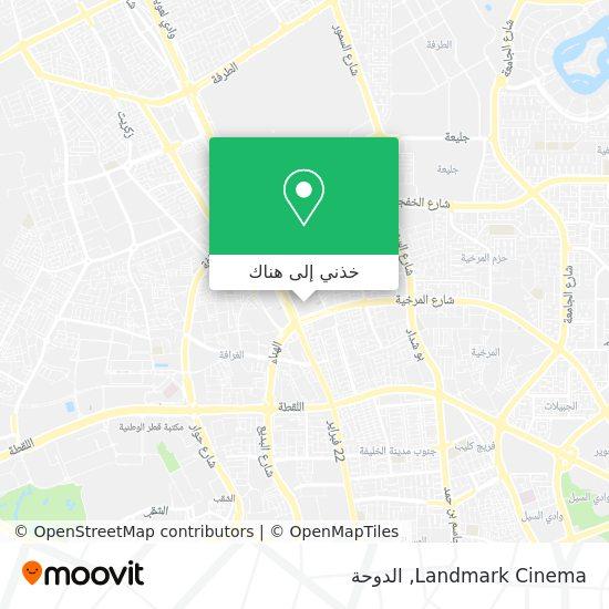 خريطة Landmark Cinema