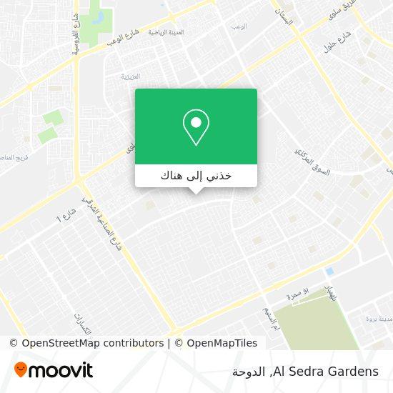 خريطة Al Sedra Gardens