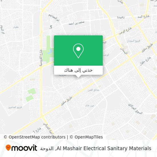 خريطة Al Mashair Electrical Sanitary Materials