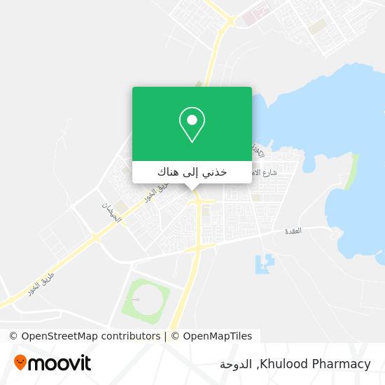 خريطة Khulood Pharmacy