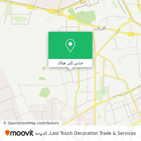 خريطة Last Touch Decoration Trade & Services