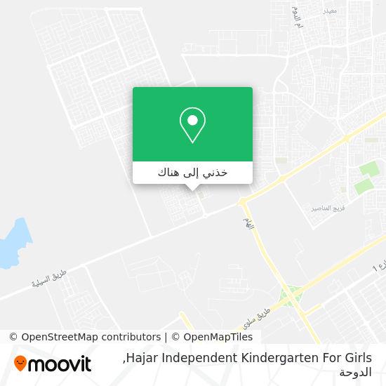 خريطة Hajar Independent Kindergarten For Girls