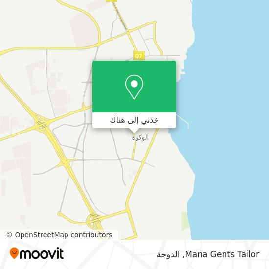 خريطة Mana Gents Tailor