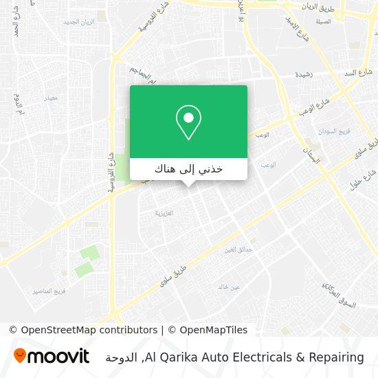 خريطة Al Qarika Auto Electricals & Repairing