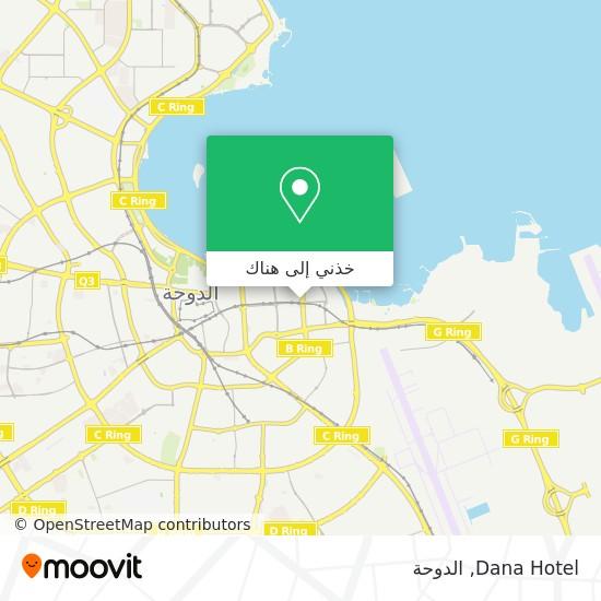 خريطة Dana Hotel