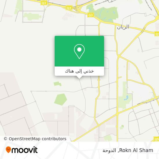 خريطة Rokn Al Sham
