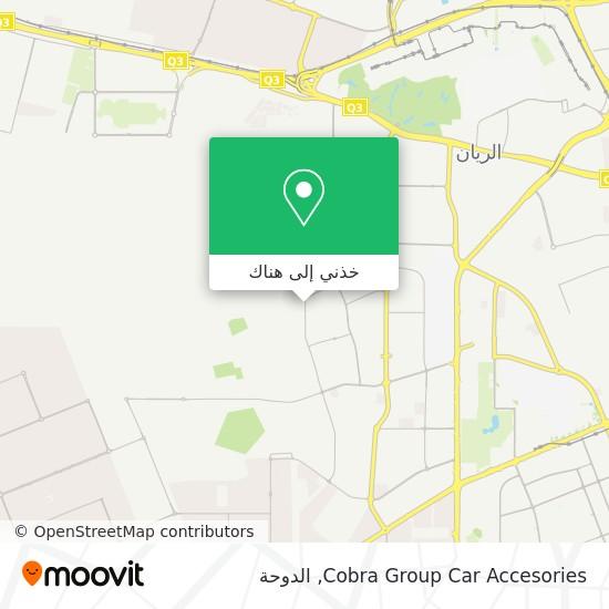 خريطة Cobra Group Car Accesories