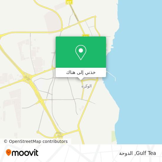 خريطة Gulf Tea