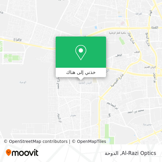خريطة Al-Razi Optics
