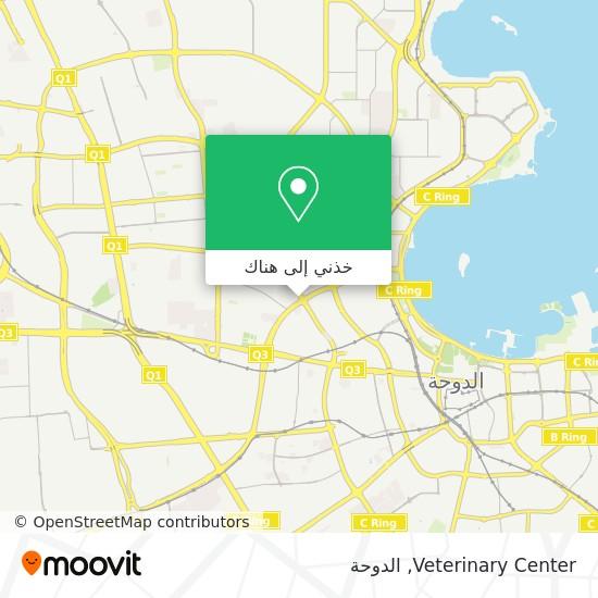 خريطة Veterinary Center