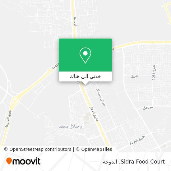 خريطة Sidra Food Court