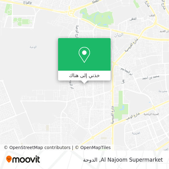 خريطة Al Najoom Supermarket