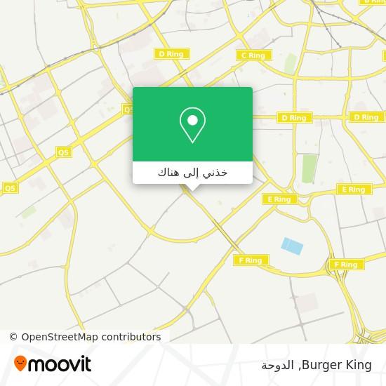 خريطة Burger King