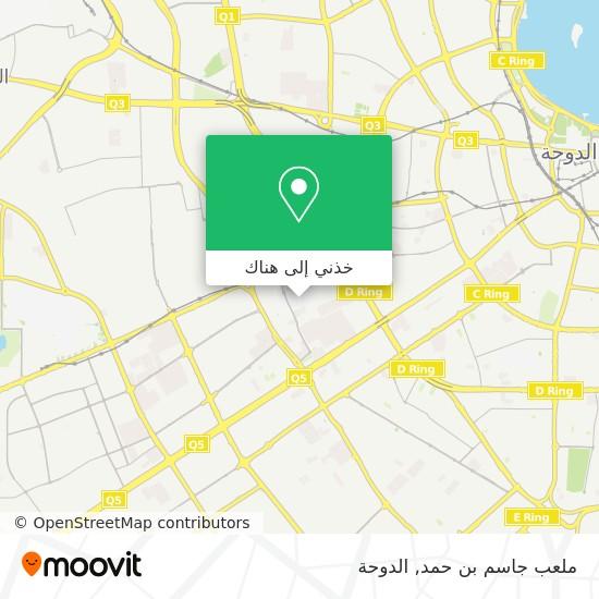 خريطة ملعب جاسم بن حمد