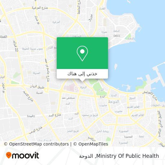 خريطة Ministry Of Public Health