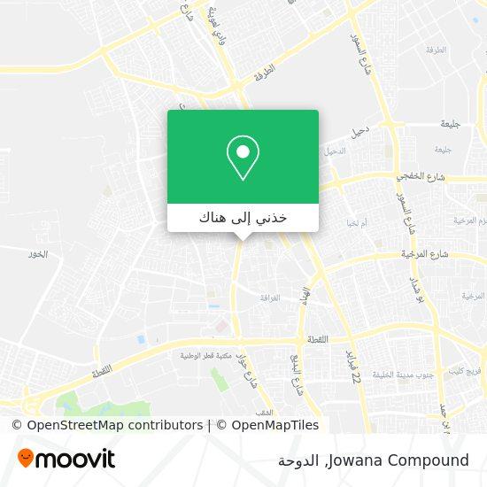 خريطة Jowana Compound