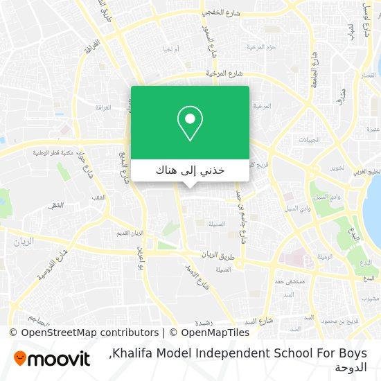 خريطة Khalifa Model Independent School For Boys