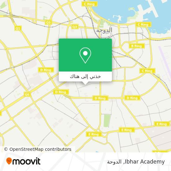 خريطة Ibhar Academy