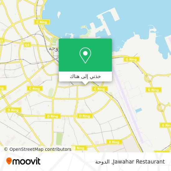 خريطة Jawahar Restaurant