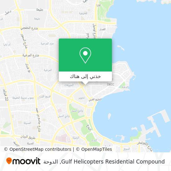خريطة Gulf Helicopters Residential Compound