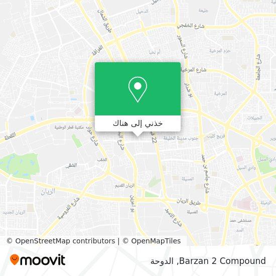 خريطة Barzan 2 Compound